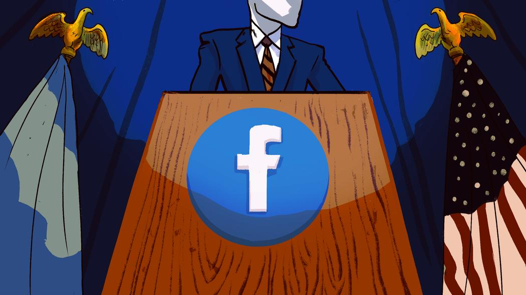 What If the US Government Ran Facebook?