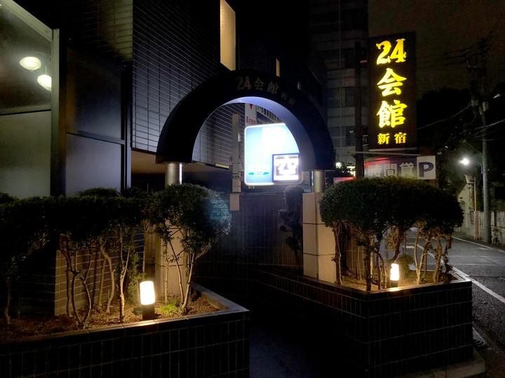 Visité uno de los locales de sexo más underground de Tokio