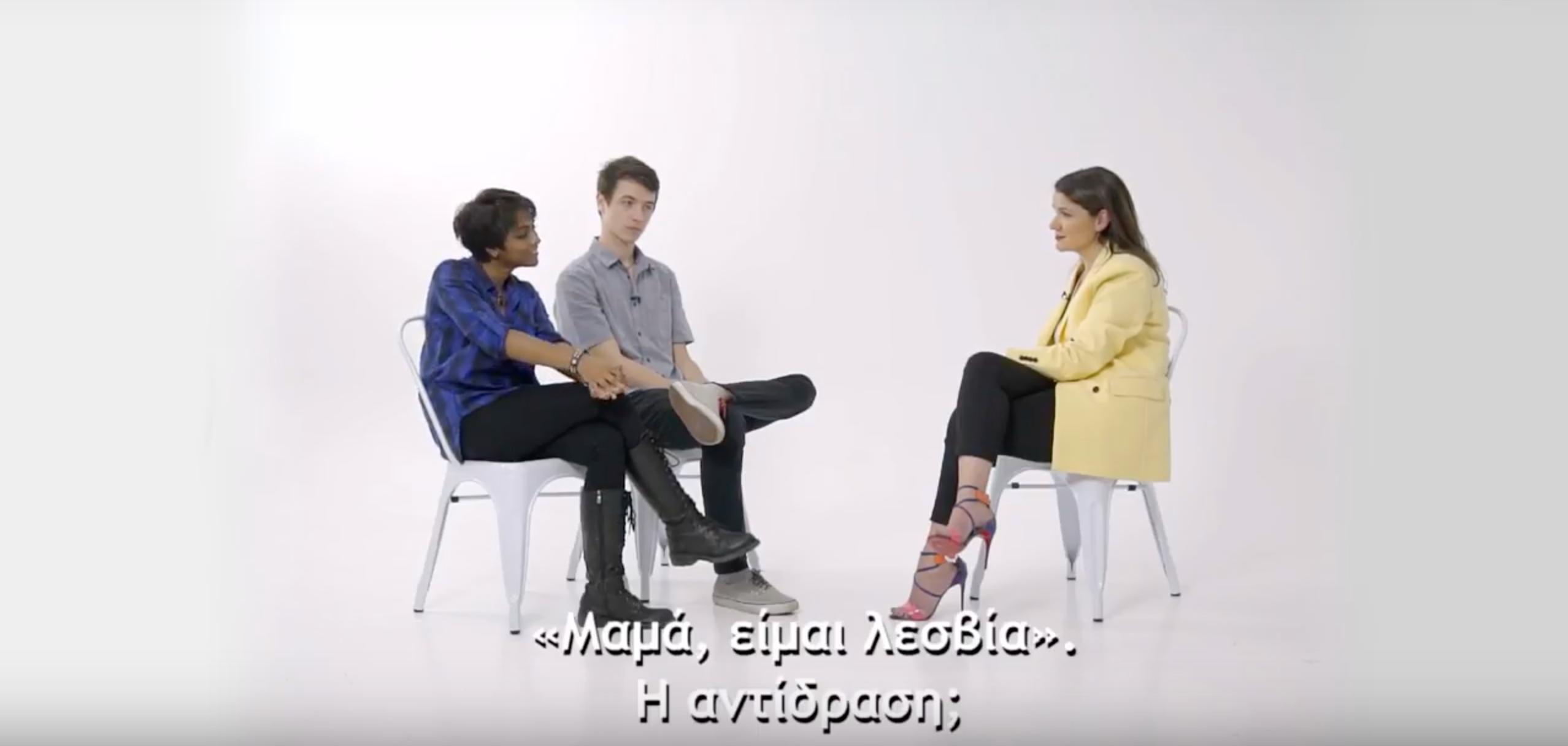 Ερασιτέχνης διαφυλετικός κερατάς βίντεο