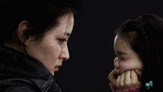 5 cult korean horror movies to watch now - i-D