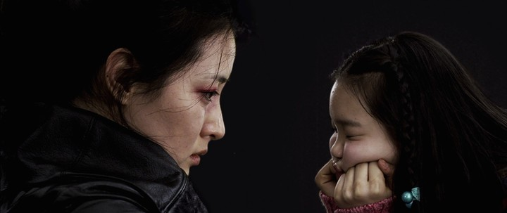 5 cult korean horror movies to watch now