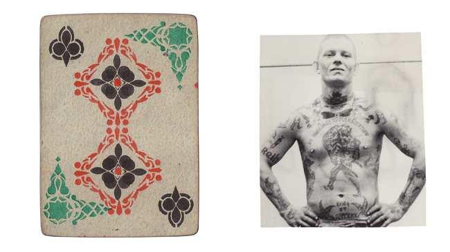 Tattoos - VICE