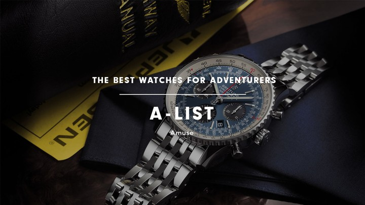 The A-List | Best Watches for Adventure & The Outdoors