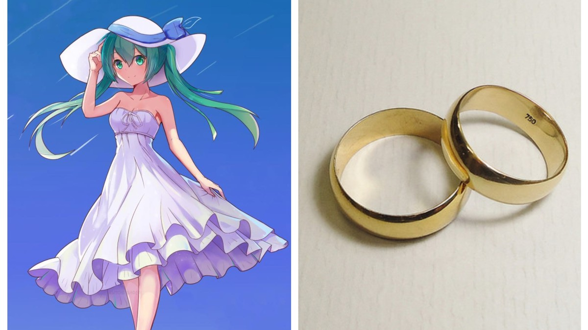 A Man Just Married An Anime Hologram In Japan Now Heres The Rest