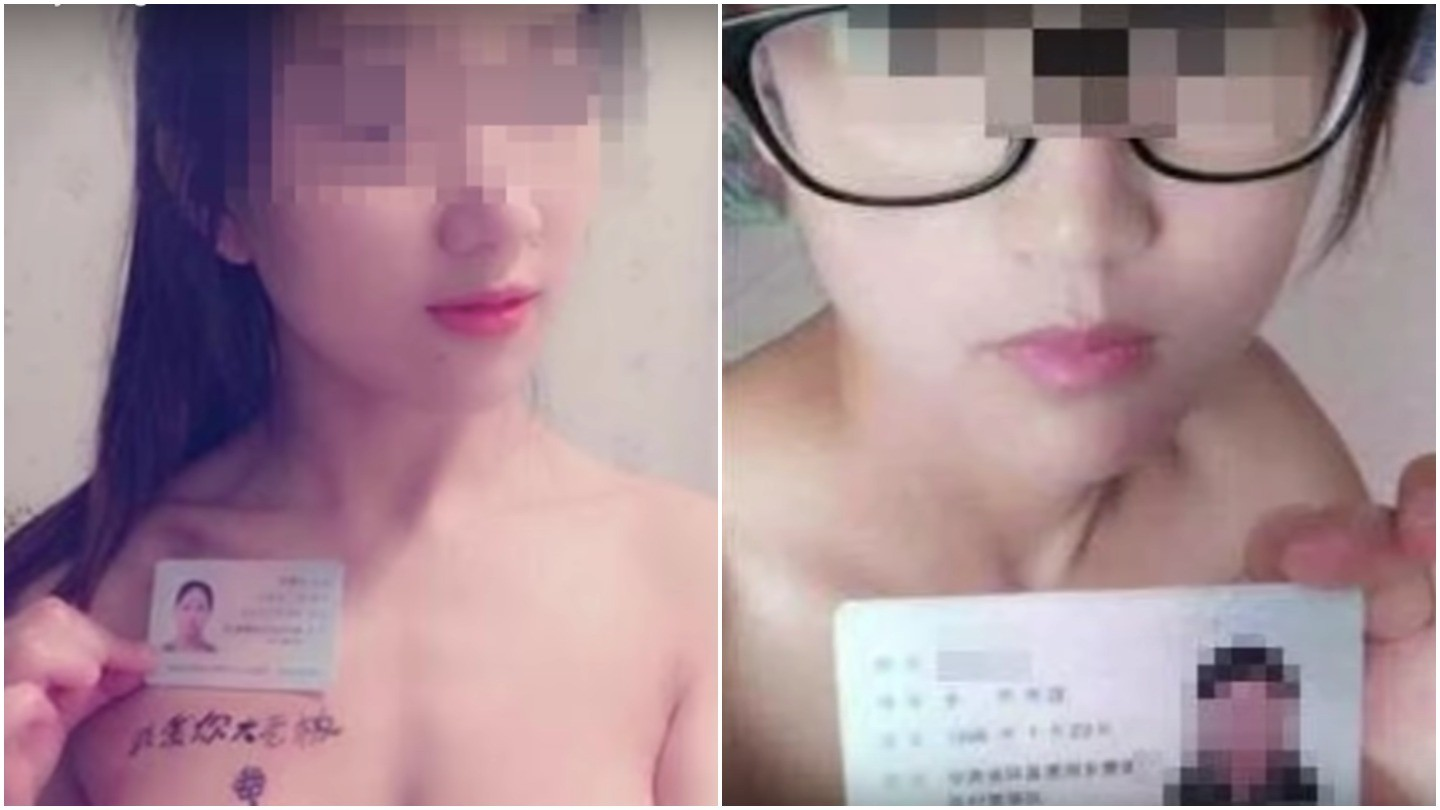 Image for 'Millennials in China Are Using Nudes to Secure Loans'