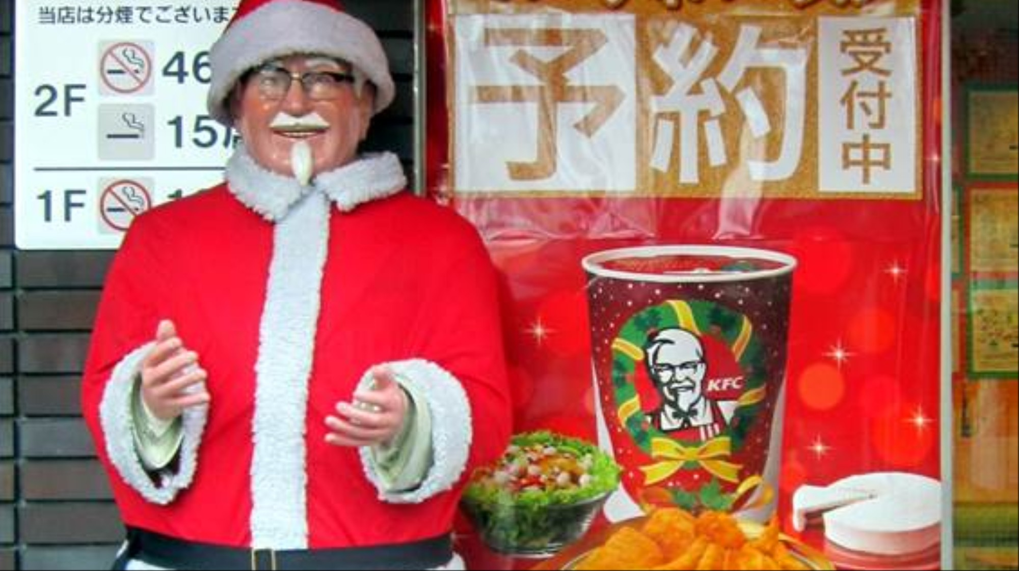 Is Kfc Open On Christmas 2020 KFC for Christmas in Japan | How Fried Chicken Became the