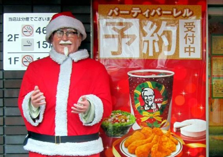 Big in Japan | How KFC Became the Country's Traditional Christmas Meal