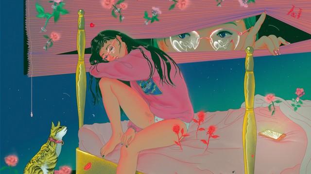 This Korean Artist Is Using Her Dreamlike Digital Art to Subvert the Male Gaze