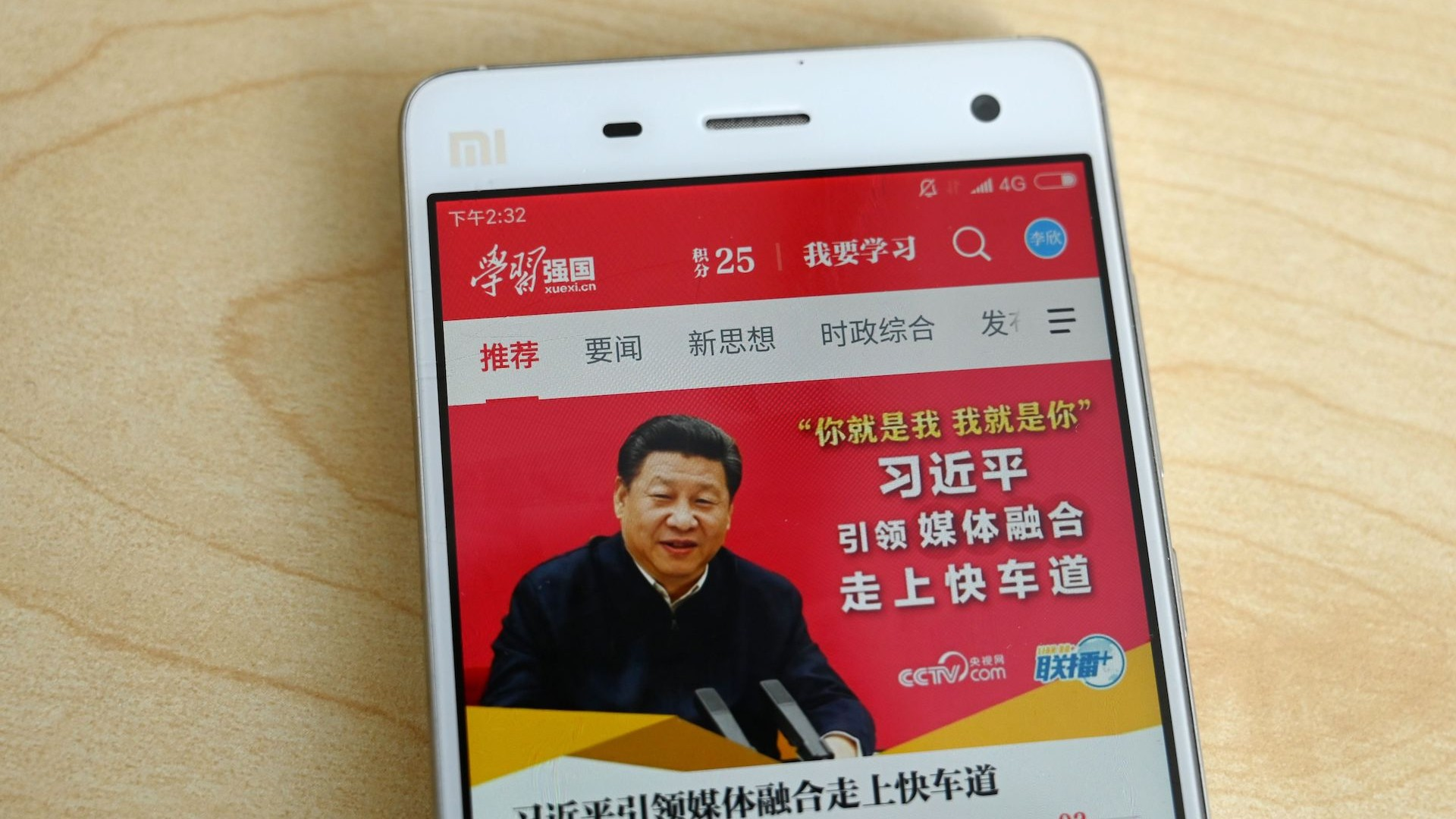 China's new top app rewards users for consuming Communist Party propaganda
