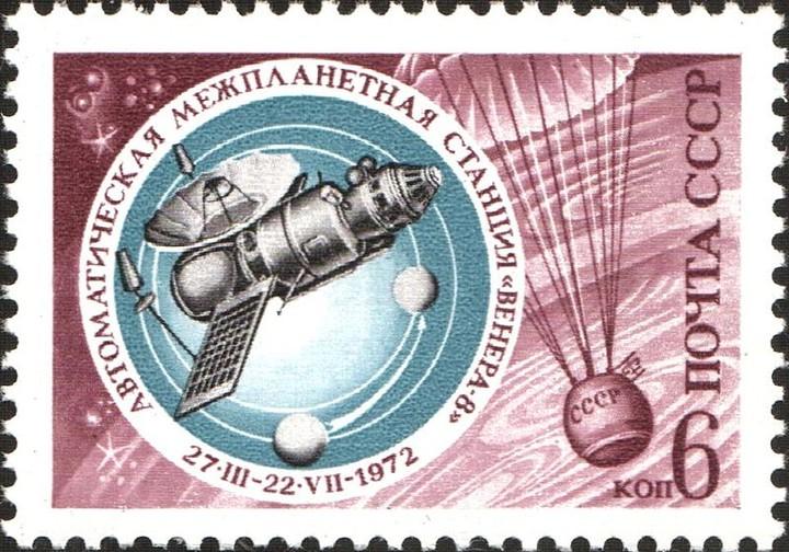 Une sonde soviétique va percuter la Terre après 40 ans de balade en orbite