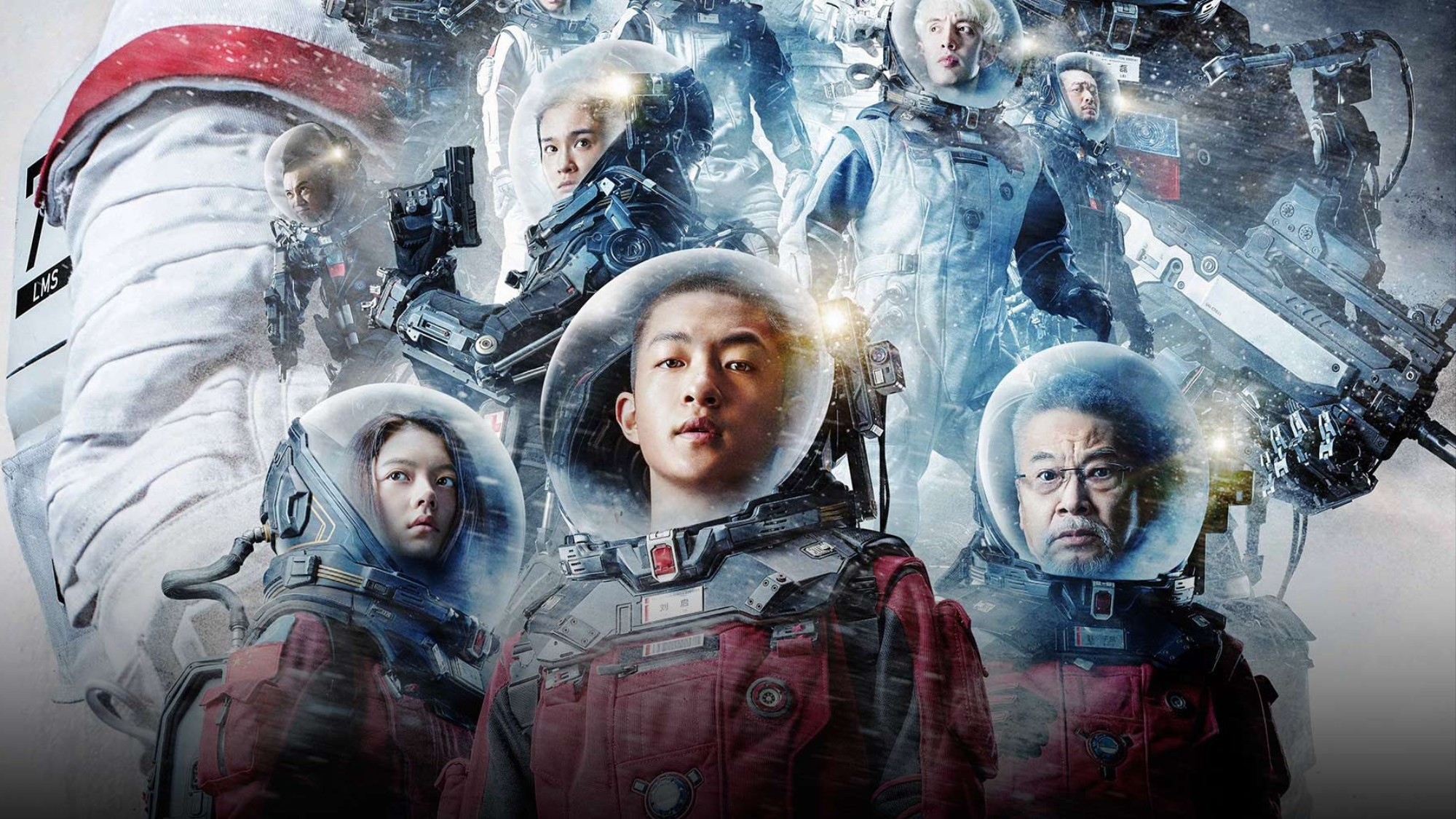The Wandering Earth': What Western Media Got Wrong - VICE