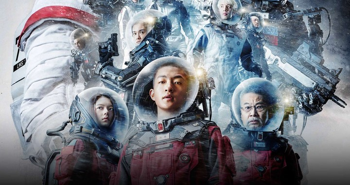 What Western Media Got Wrong About China's Blockbuster 'The Wandering Earth'