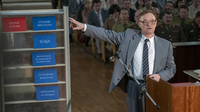 All the Random, Interesting Things You Need to Know About 'Chernobyl' Before the Finale