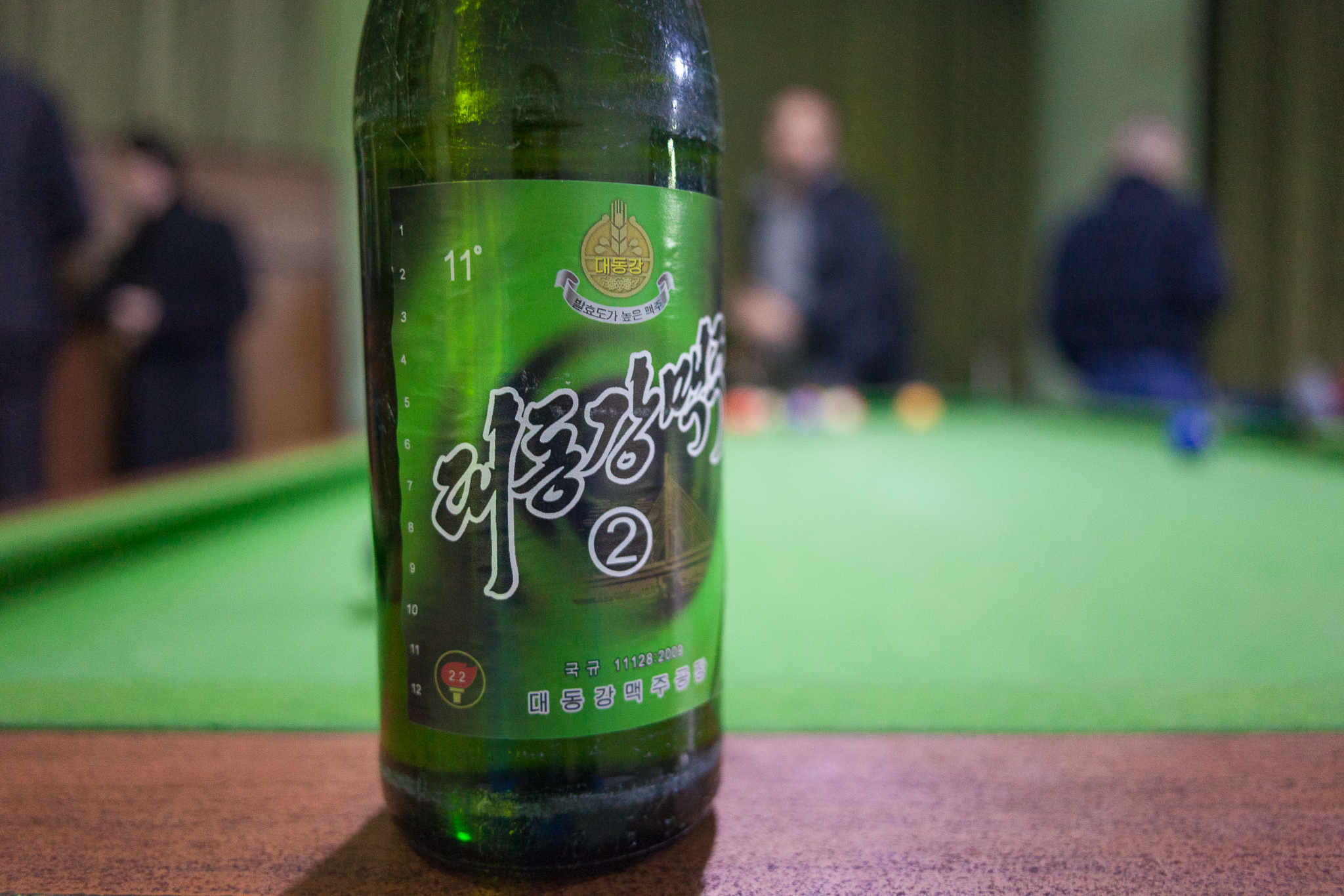 Man in Japan Faces Charges After Selling $3 North Korean Beer for