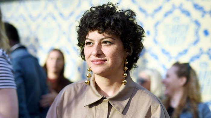 Pray for Alia Shawkat, Who's Performing the Same Scene for 24 Hours Straight