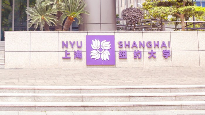 NYU Shanghai Quietly Added Pro-Government Course at Behest of Chinese Government