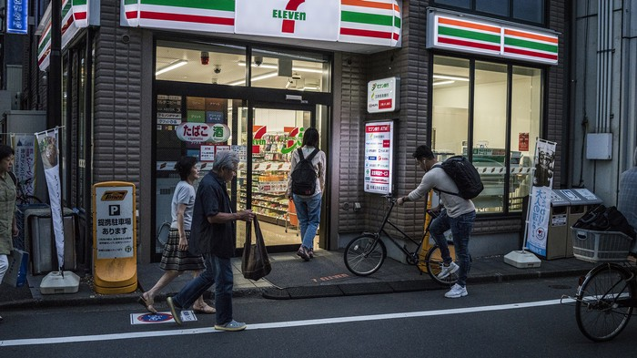 A Japanese 7-Eleven Wanted to Close for a Few Hours a Day, Then Fully Went Rogue