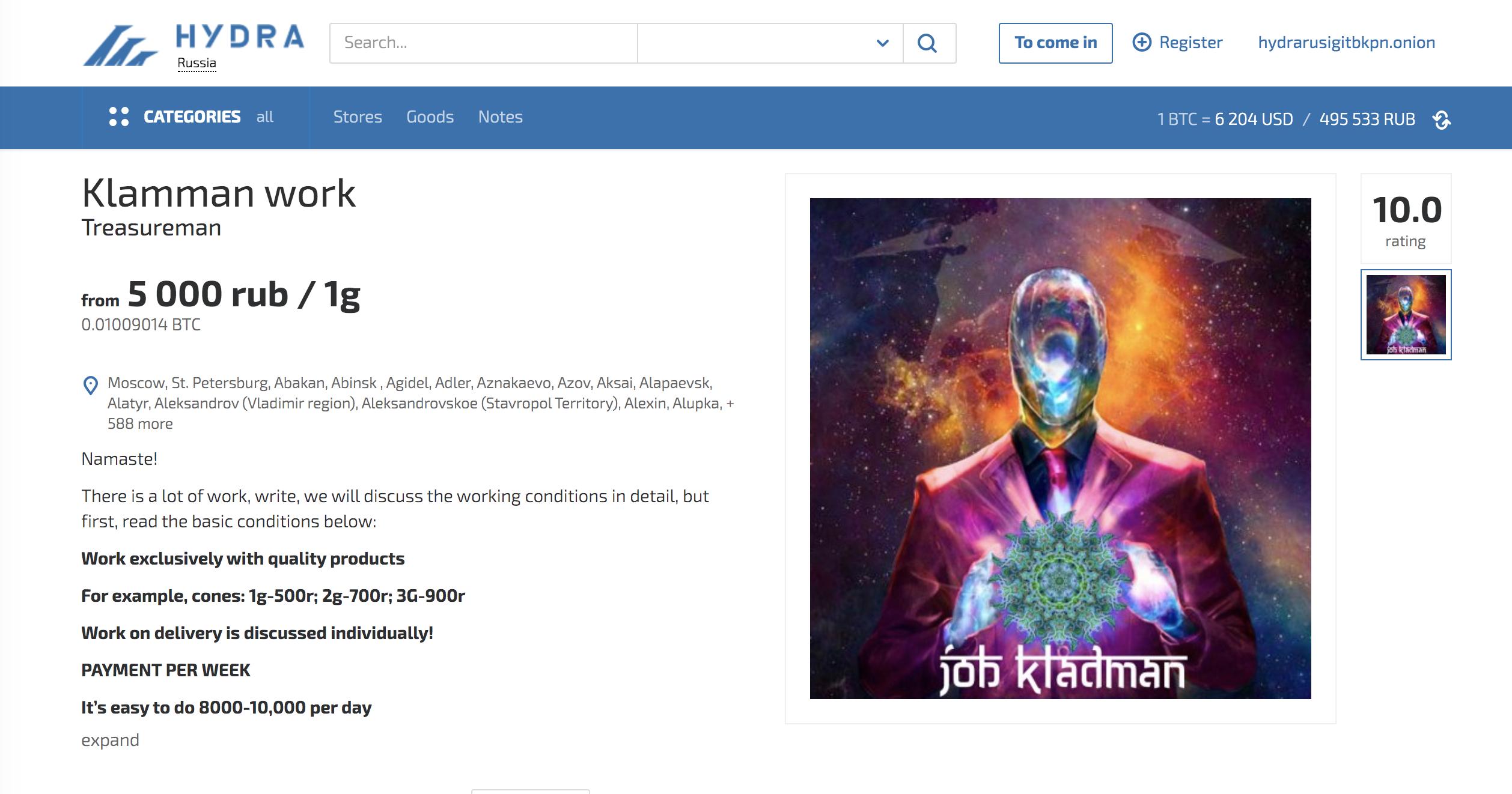 Даркнет луркморе гидра тор браузер список порно сайтов hyrda