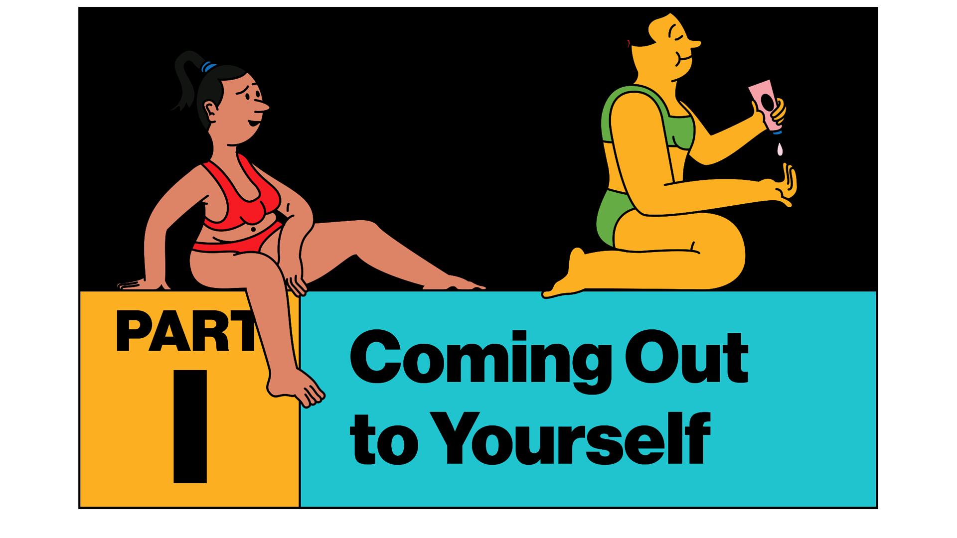Parte I: Acepta tu sexualidad