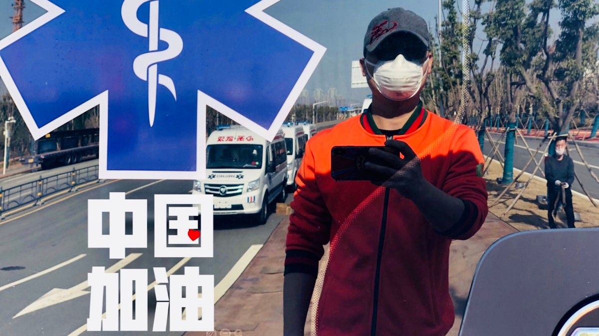 This Wuhan Resident Shares What it's Like Living in the Epicentre of the Coronavirus Outbreak