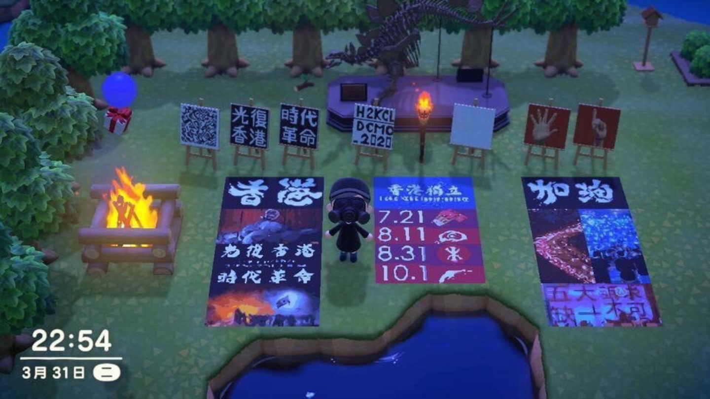 Hong Kong Gamers Protested Inside 'Animal Crossing.' Now China Wants to Ban It. - vice