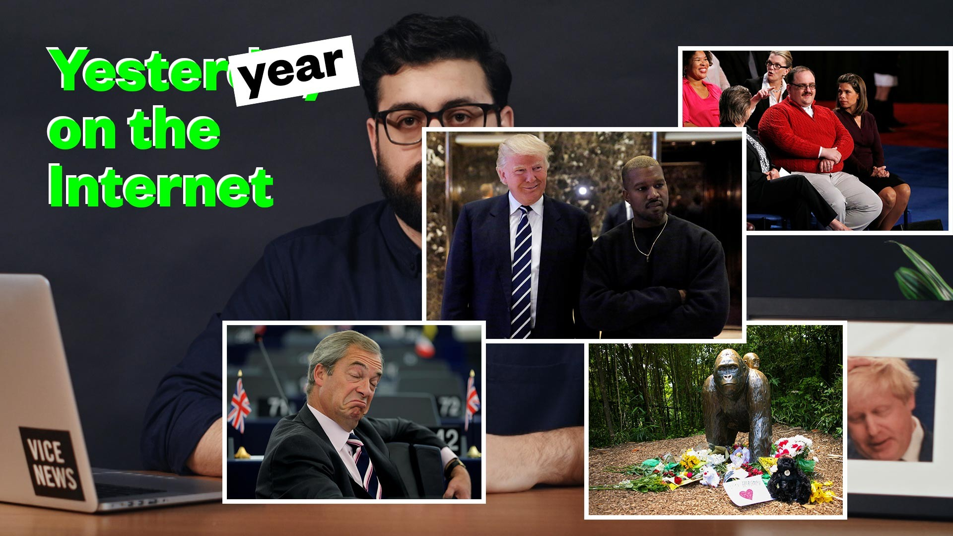 Yester-year on the Internet: A look back on 2016