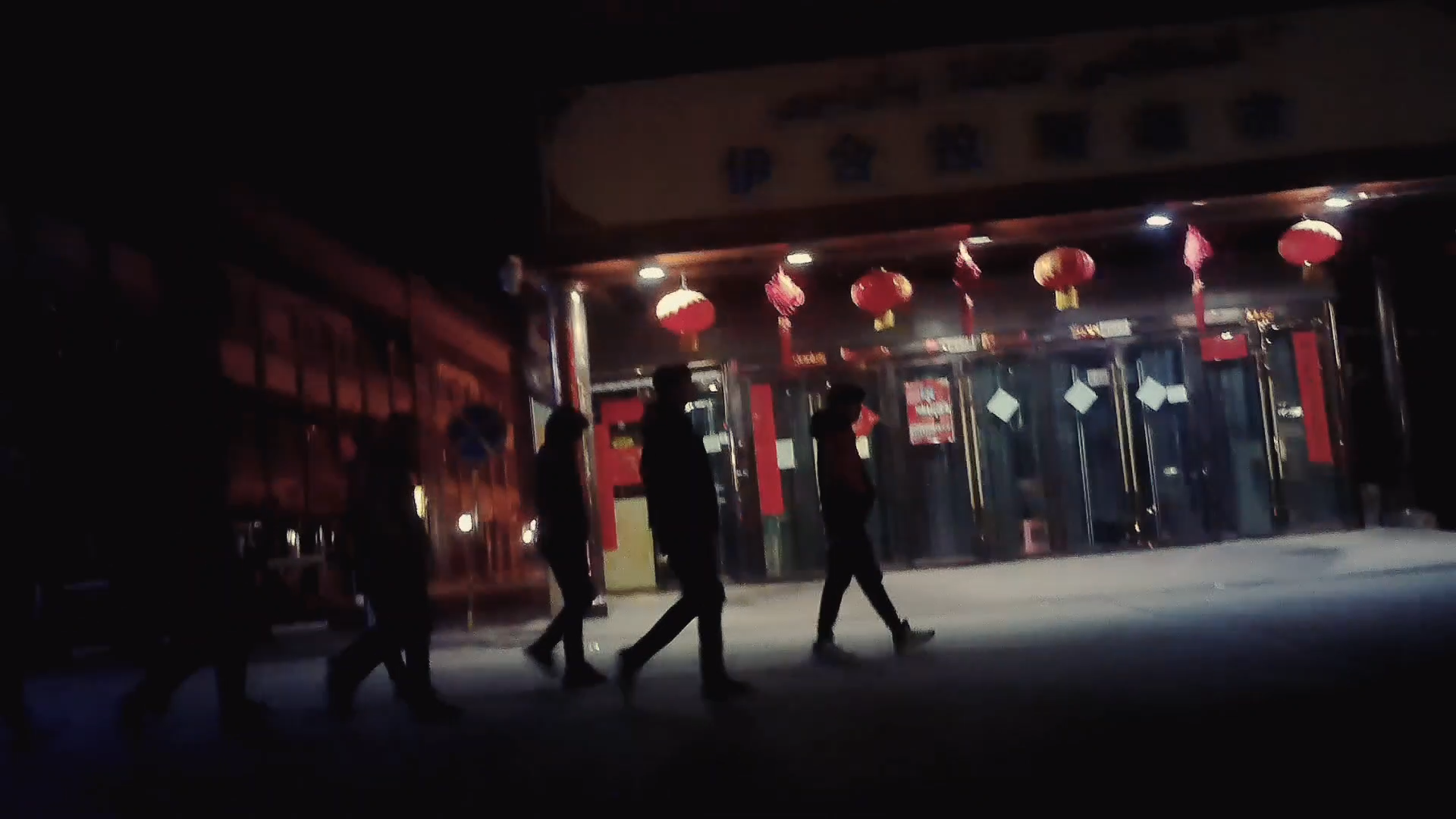 They Come For Us at Night: Inside China's Hidden War on Uighurs